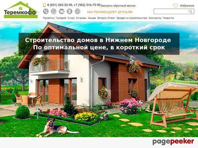 teremok-nnov.ru