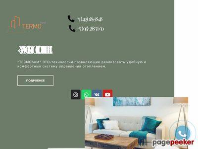 termohost.ru