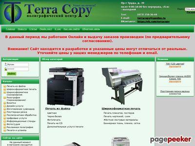 terracopy.ru