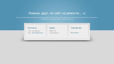 test-nv.ru