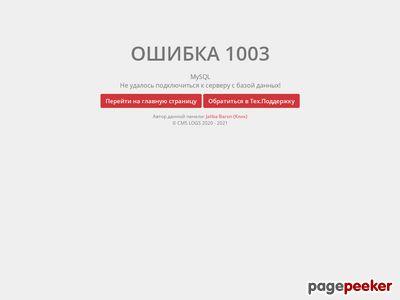 test.pawno-crmp.ru