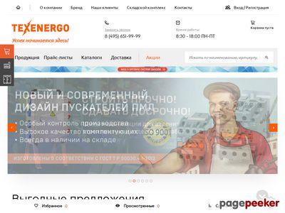texenergo.ru