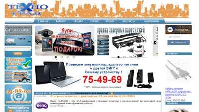 tgs-m.ru