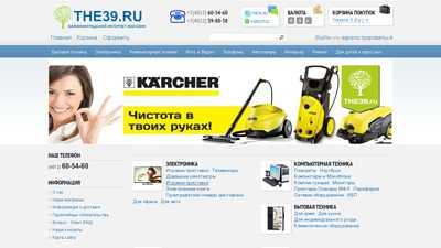 the39.ru