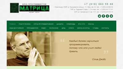 thematrixclub.ru