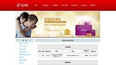 tianlunkeji.com