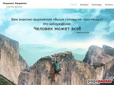 tishchenkolv.com