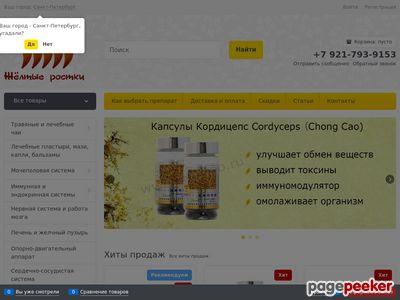 tkmspb.ru