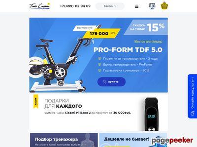 tochka-sporta.ru