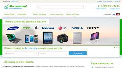 tolyatti.mipochinim.ru