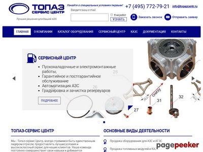 topazcentr.ru
