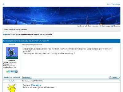 toppez1.igorskalin.ru
