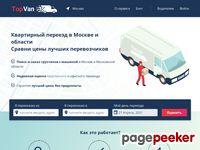 topvan.ru