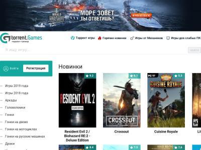 torrent.games