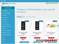 tovary-finlyandii.ru