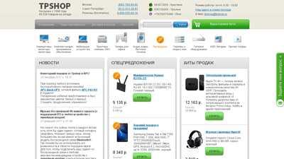 tpshop.ru