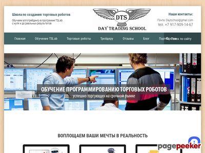 trader-soft.ru