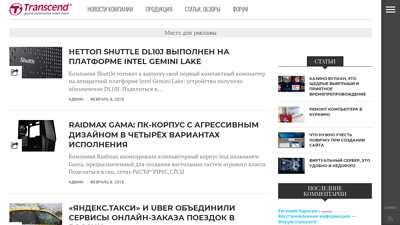 transcendrussia.ru