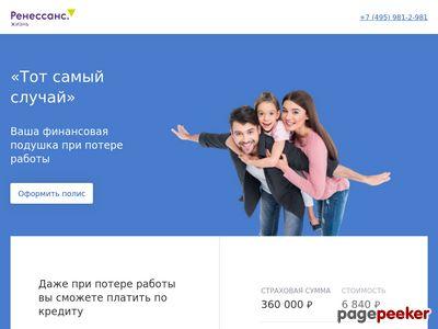 tss-gpb.cloud.renlife.com