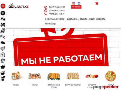 tula-sushi.ru