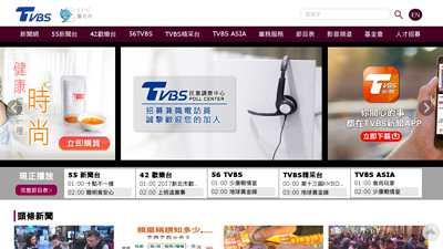 tvbs.com.tw