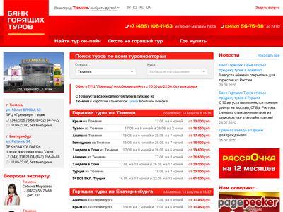 tyumen.bankturov.ru