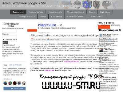 u-sm.ru