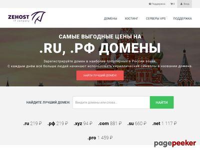 u8238.mh0.ru