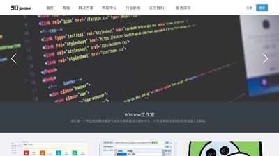 ub9.net