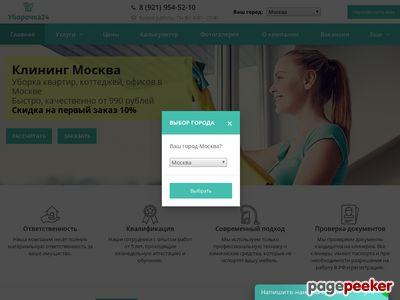 uborochka24.ru