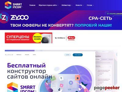 ukrmobi.com