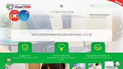 ulistom.ru