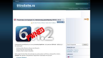 ultrasn0w.ru