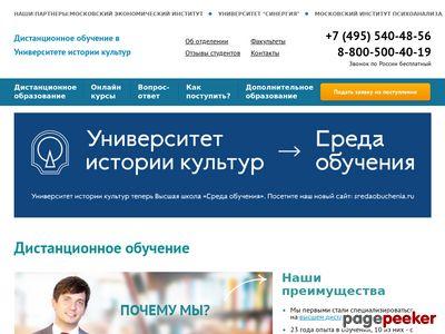unic.edu.ru