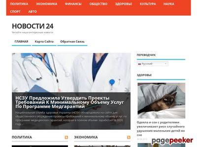 uraldo.ru