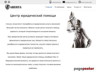 urcentr71.ru