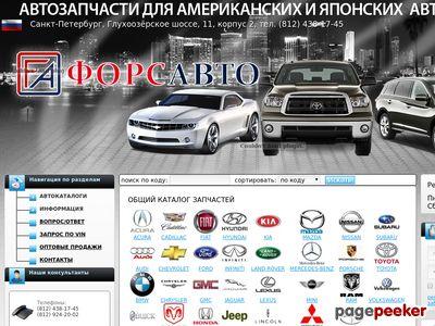 usa-parts.ru