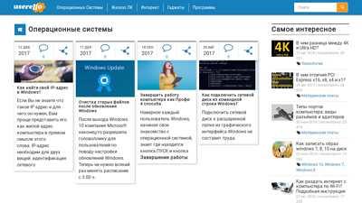 userello.ru