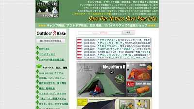 uside.net