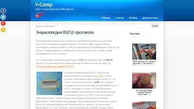 v-comp.kiev.ua