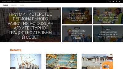 v-stroim.ru
