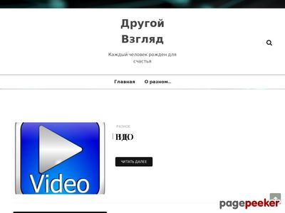 vadimsviridov.site