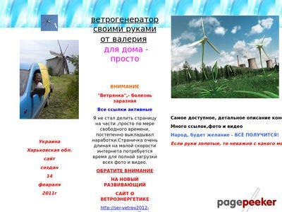 valerayalovencko.narod2.ru