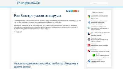 vamvpomosh.ru
