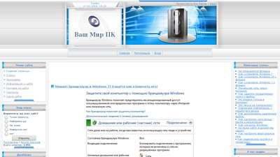 vashmirpc.ru