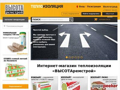 vatarus.ru