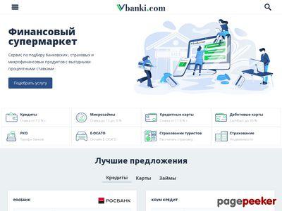 vbanki.com