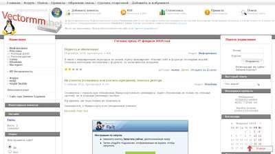 vectormm.net