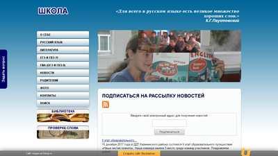 vera-sladkova.ru