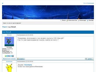 veter0.ddns.net